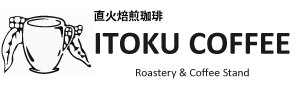 ITOKU COFFEE Roastery & Coffee stand